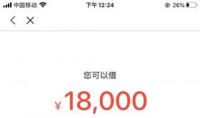 全世界收单,名下有PICC中国人保车险的用户速度来拿钱,不管你买了多久,统统15000起