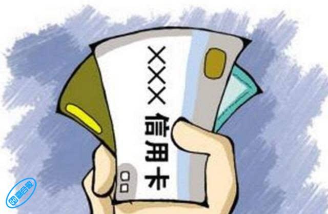 【技术】办理网贷,授权信用卡网